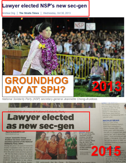 Groundhog Day SDP